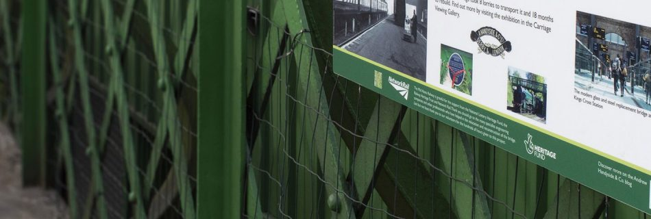 Mid Hants Railway bridge panel