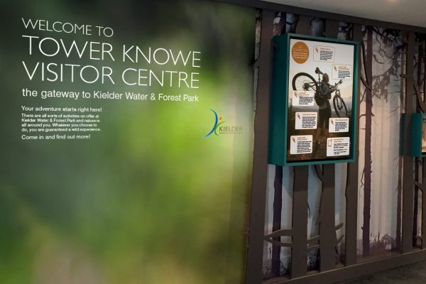 Tower Knowe Visitor Centre welcome graphics